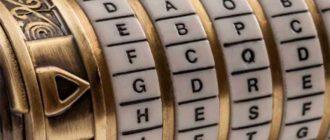 Sapņu tulks šifrs