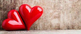 Sapņu tulks sirds
