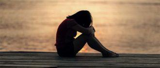 Sapņu tulks skumjas