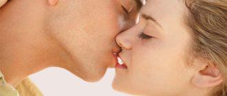 Sapņu tulks skūpstīt