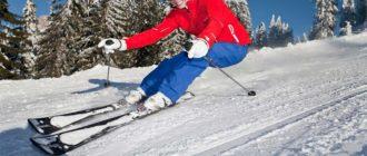 Sapņu tulks slēpes