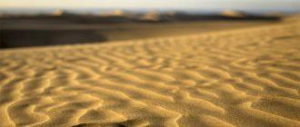 Sapņu tulks smiltis