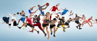 Sapņu tulks sports