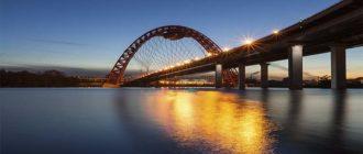 Sapņu tulks tilts