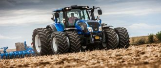 Sapņu tulks traktors